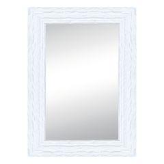 Leroy merlin specchi da parete e da terra prezzi e offerte - Specchi da terra leroy merlin ...