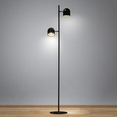 Lampade da terra: prezzi e offerte online per lampade da terra