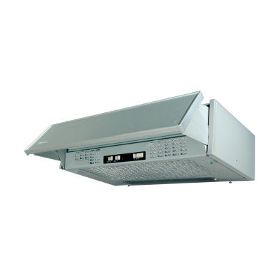Cappa sottopensile Faber PCH00 AM26A: prezzi e offerte online