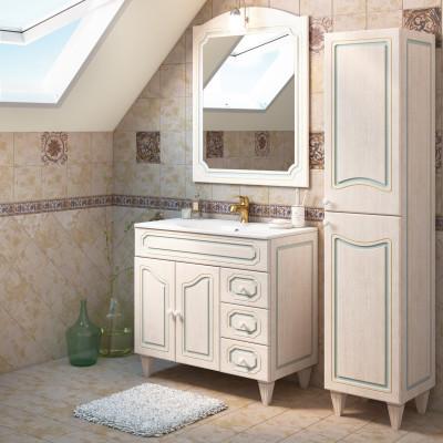 Home Bagno Mobili bagno Mobile bagno Caravaggio L 90 cm