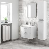 Mobile bagno Best bianco L 61 cm
