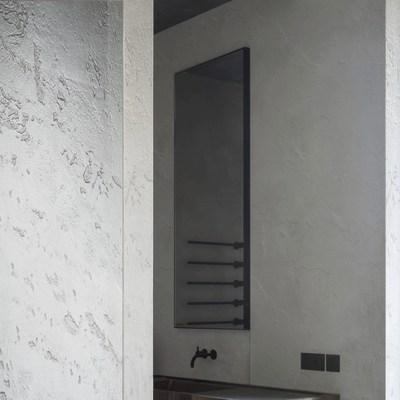 Pittura ad effetto decorativo Pietra bianco 8 kg