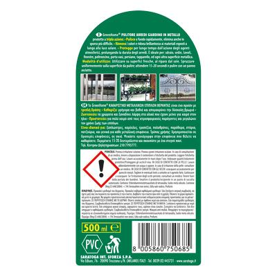 Pulitore spray Saratoga GreenHome arredi giardino metallo 500 ml